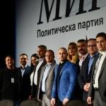 ПП МИР: Изборът на Гешев напомня за избора на Пеевски