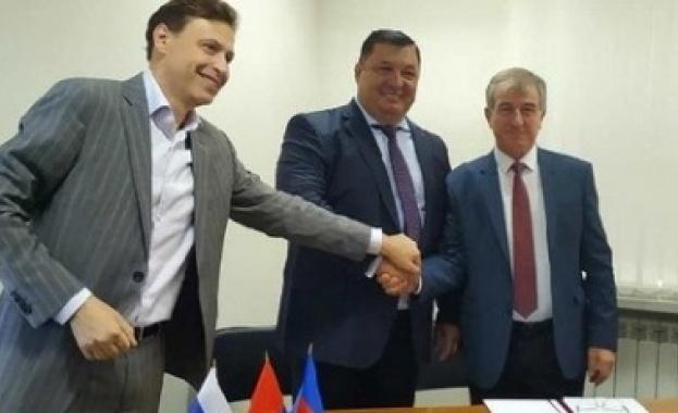 Няколко споразумения за сътрудничество бяха подписани от представители на област