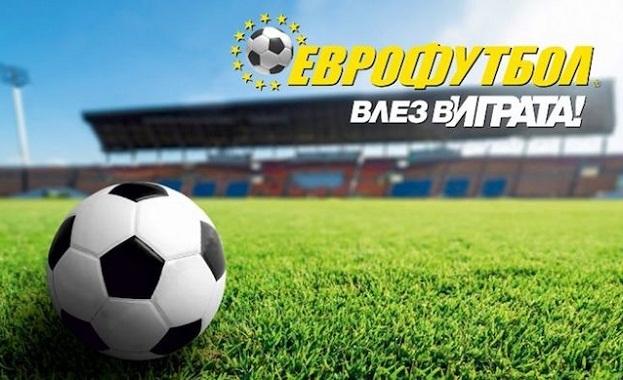 "Според ""Еврофутбол"" Борусия Дортмунд ще спечели у дома срещу Интер"