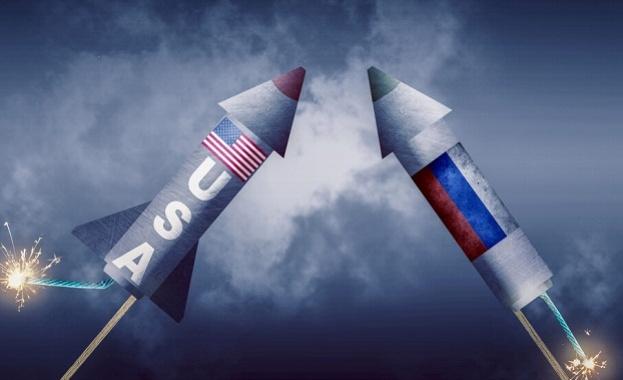 САЩ и Русия официално се оттеглиха от Договора за ракетите