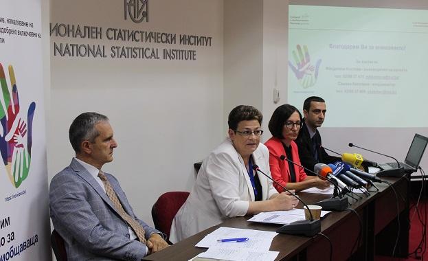 Теренно изследване догодина ще обхване 15 000 домакинства Националният статистически