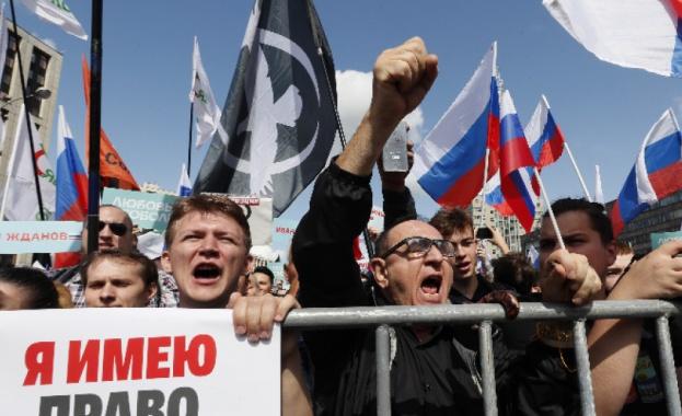 Руската полиция задържа вчера над 800 души, участващи в демонстрация