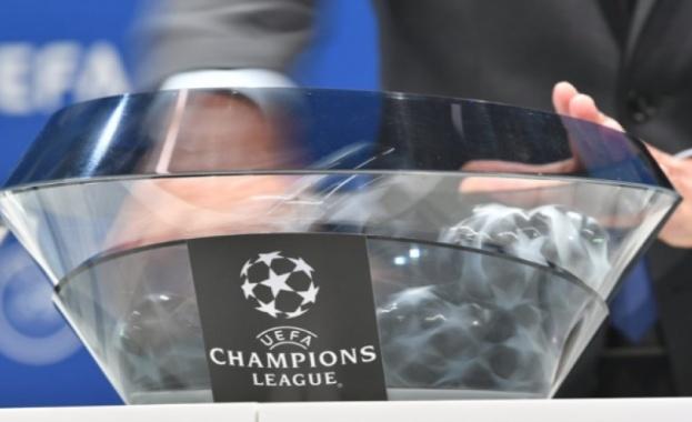 В централата на УЕФА в Нион беше изтеглен жребият за