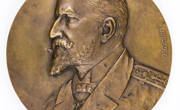 НИМ вади от фонда си редки медали с лика на княз Фердинанд