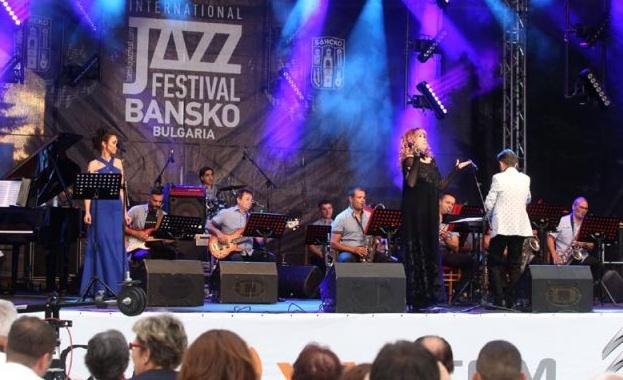 Започва джаз фестивалът в Банско