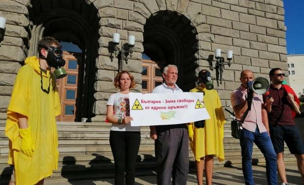 Снимка: Исканията: България да бъде обявена за зона, свободна от ядрено оръжие