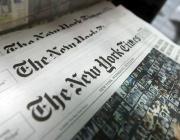 """Вестник """"Ню Йорк таймс"""" за кибератаката  срещу НАП"""