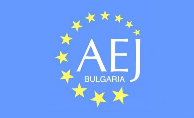 Асоциацията на европейските журналисти - България смята, че опитите на