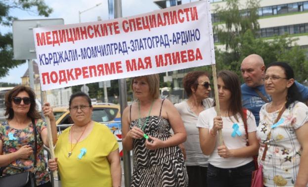 Медицински специалисти от цялата страна излизат на протест в подкрепа