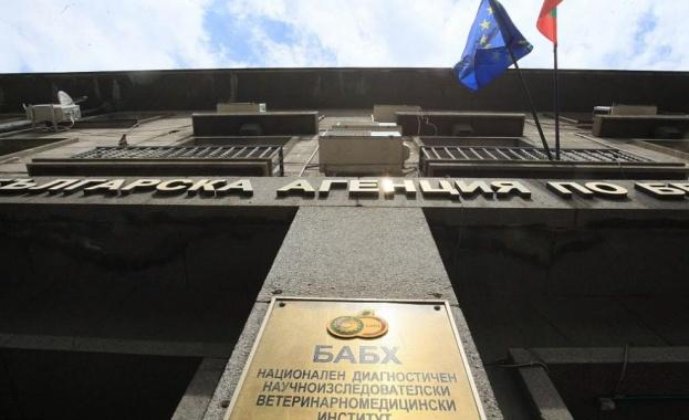 Агенцията за държавна финансова инспекция/АДФИ/ започва проверка в Българската агенция