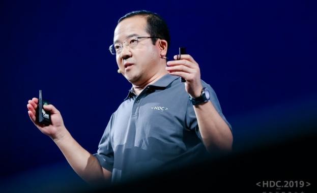 По време на специалната конференция на разработчиците на Huawei -