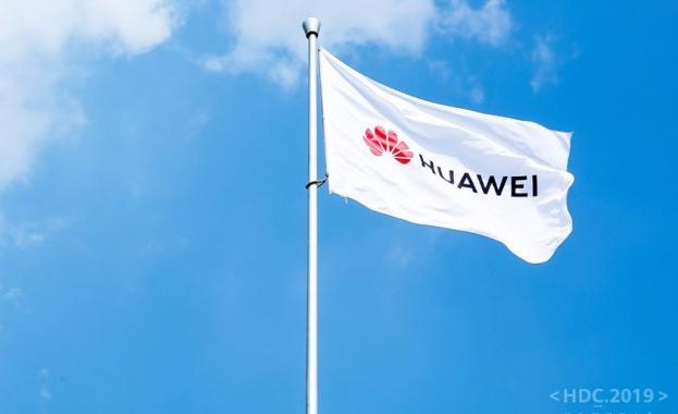 От 9 до 11 август, HUAWEI проведе своята технологичната конференция