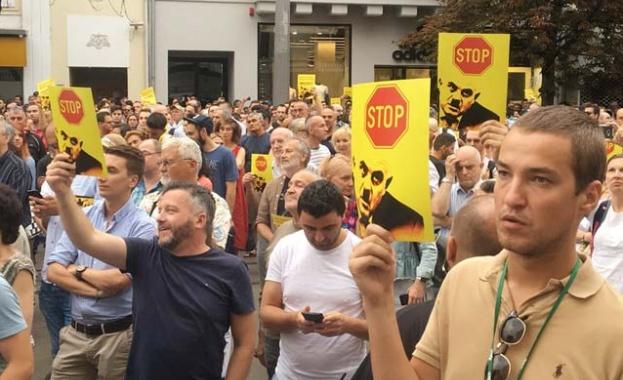 Възраженията срещу кандидатурата за главен прокурор на Иван Гешев може