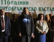 Радев: Въпрос на национално достойнство е да не позволим да се преиначава историята