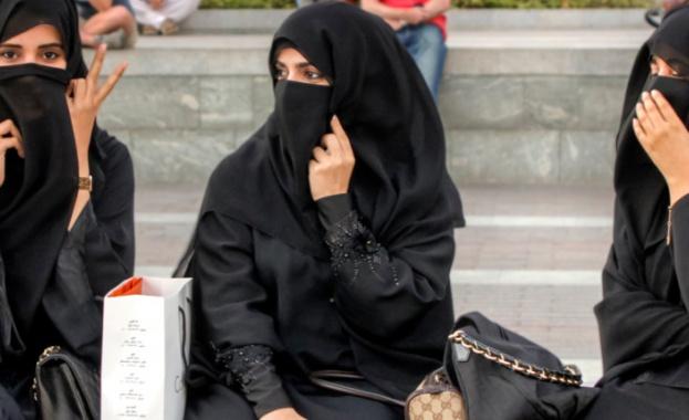 Жените от Саудитска Арабия вече пътуват в чужбина без разрешението