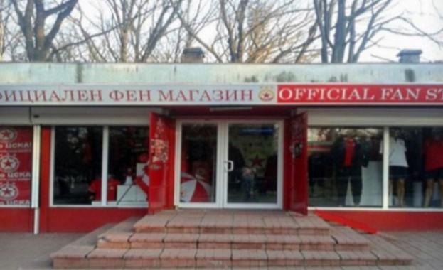 Снимка: ЦСКА пусна билетите за мача с Левски