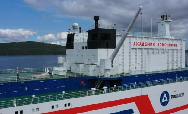 Русия пуска днес първия в света плаващ ядрен реактор, който