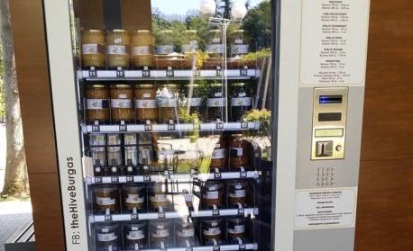 Първият в страната медомат се намира в Морската градина на Бургас