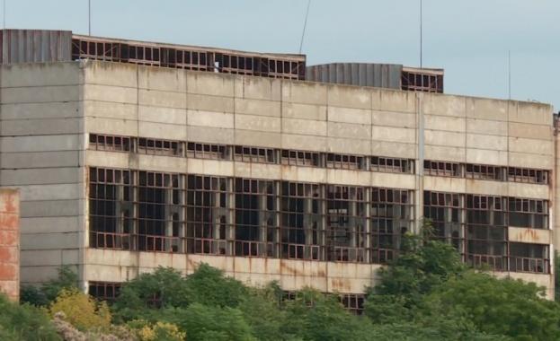 Налага се промяна на комплексното разрешително на завода за отпадъци