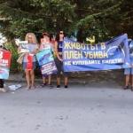 Природозащтници искат закриване на Делфинариума