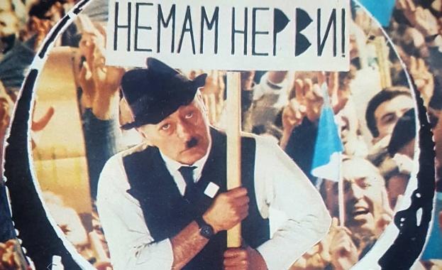 На днешния ден Тодор Колев щеше да навърши 80 г.