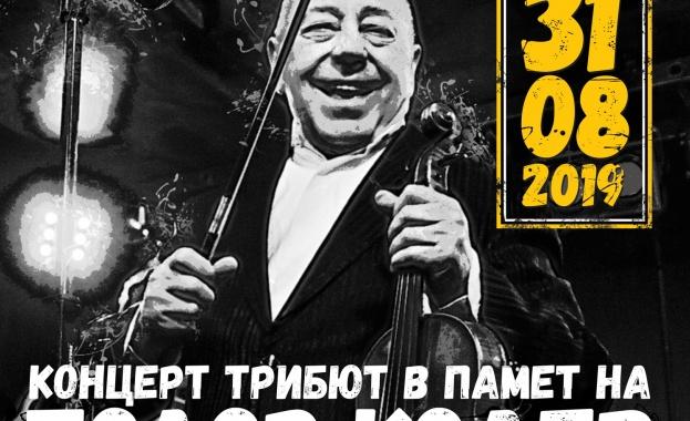 Днес, 26 август е рожденният ден на великия Тодор Колев