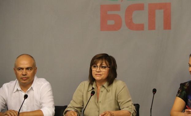 Корнелия Нинова: Подкрепяме исканията на медицинските работници