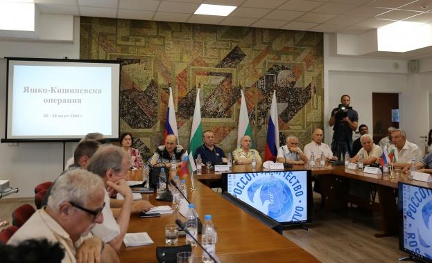 """Научна конференция """"75 години от Яшко-Кишиневската операция"""" се състоя в РКИЦ"""