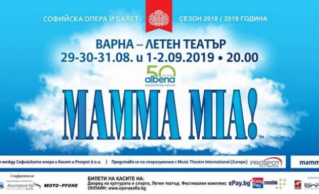 """Невероятният хит на Националната опера – мюзикълът """"Mamma Mia!"""" с"""