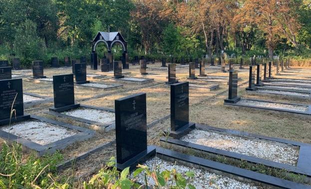 Млади сънародници с подкрепата на Россотрудничество се грижат за руските мемориални гробища в София