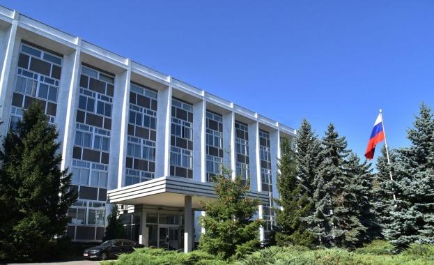 Руското посолство в България изрази своята загриженост относно изявлението на