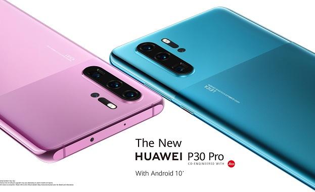 HUAWEI P30 серията смартфони с нови авангардни цветове и дизайни и нова функционалност
