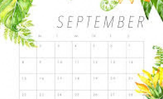 Предстоящи събития в страната на 7 септември
