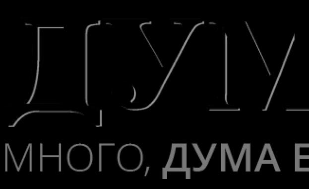 """Отведоха за разпит бившия главен редактор на вестник """"Дума"""