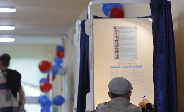 В Русия бяха произведени частични местни и регионални избори
