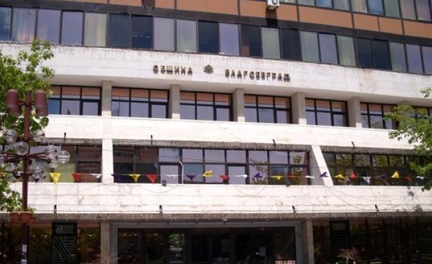 Над половин милион лева изхарчени в Община Благоевград по непрозрачна схема