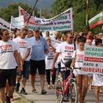 """Белащица на бунт срещу швейцарската фирма """"Холсим"""""""