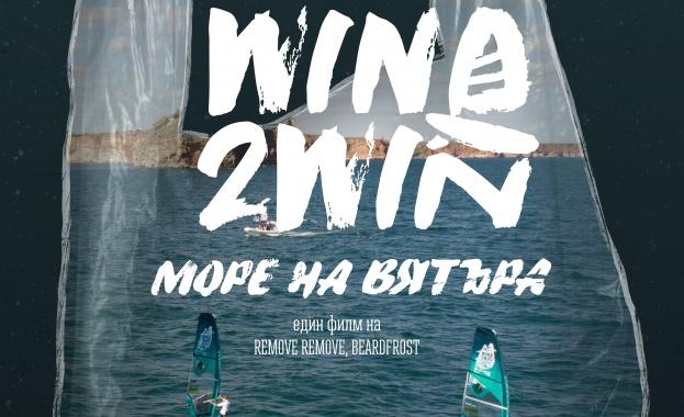 След края на морското си турне, първият български документален филм,