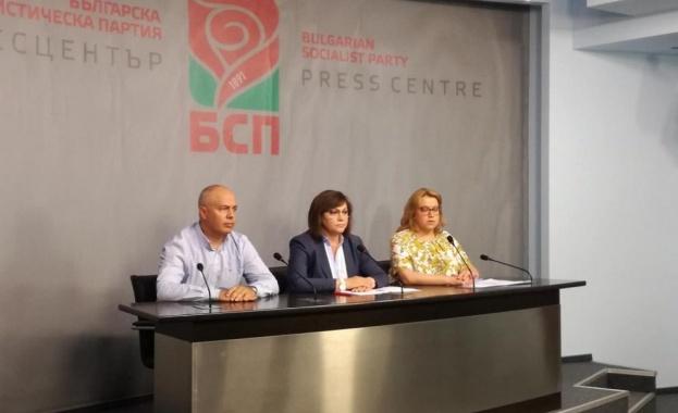 Нинова за арестите на русофили: Провокация, Борисов е готов на всичко за властта