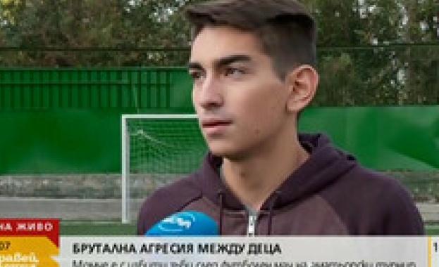 Момче е с избити зъби след футболен мач на аматьорски турнир
