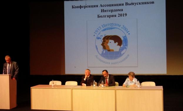 КРОСС/ В Руския културно-информационен център днес се събраха випускници на