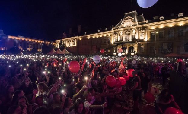 На 14 септември в София на площад Батенберг се състоя