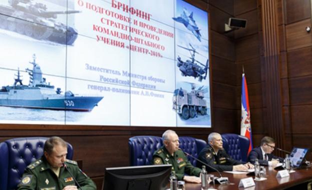 """В Русия официално беше открито международното стратегическо командно-щабно учение """"Център"""