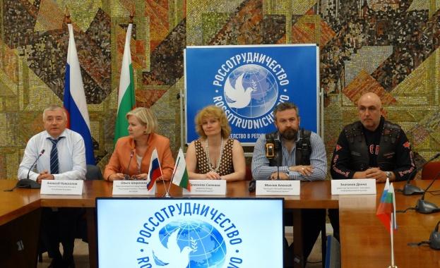 В Руския културно-информационен център днес се състоя финалната пресконференция, която