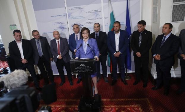"""Днес ПГ на """"БСП за България"""