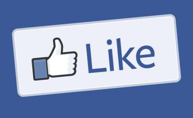 Снимка: Фейсбук  тества скриването на броя лайкове под публикации