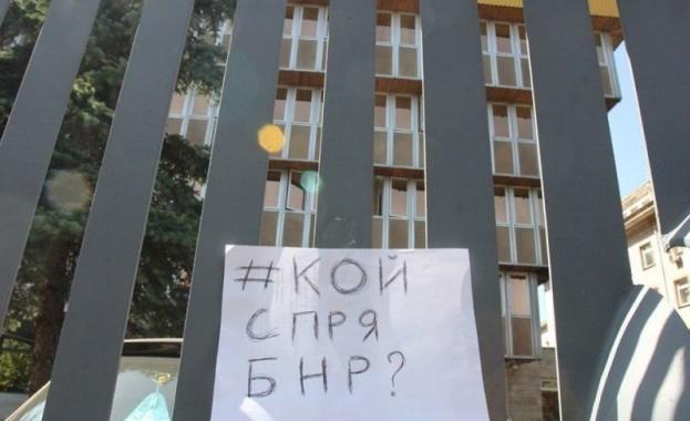 Освобождаването на директора на БНР е разумното решение, пишат до СЕМ работещи в радиото