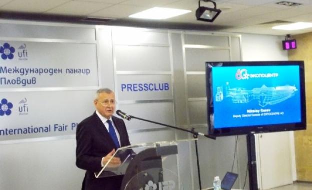 """""""Експоцентър"""" - Москва отваря руския пазар за български стоки"""
