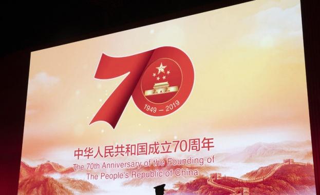След 70 години комунистическа власт Китай е различен