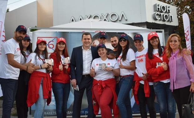 """""""БСП за България"""" даде старт на предизборната си кампания в"""